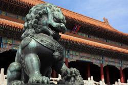 Forbidden City I