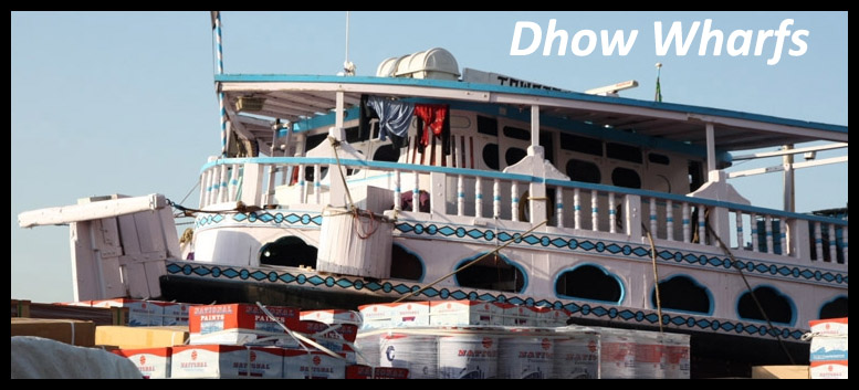 Dhow Wharf