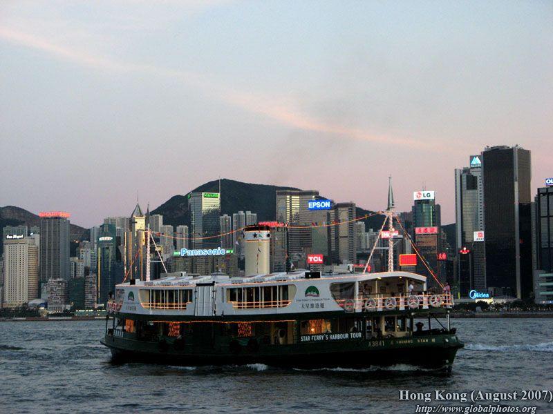 how to go to cotai ferry terminal