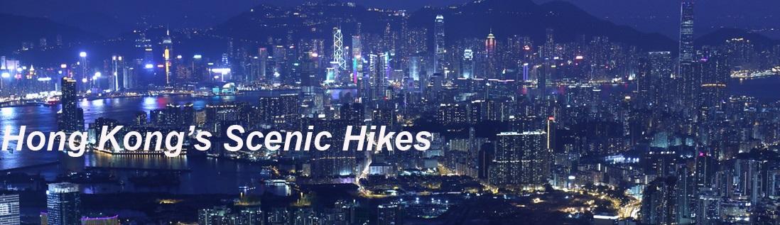Hong Kong Photo Gallery