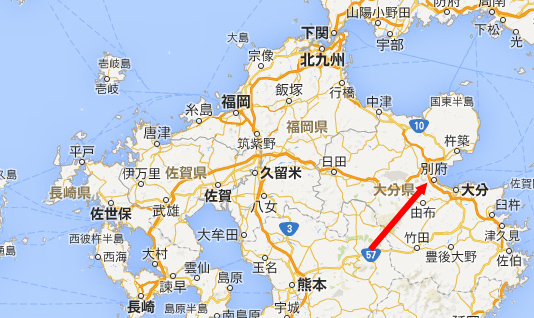 Beppu Location