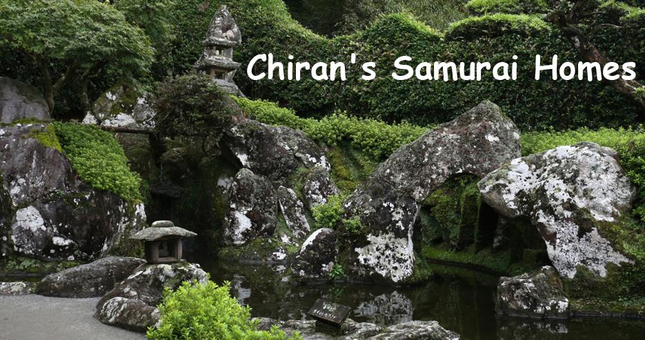 Chiran