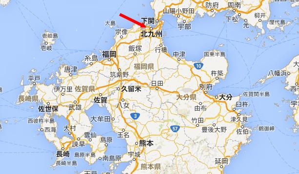 Kokura Location