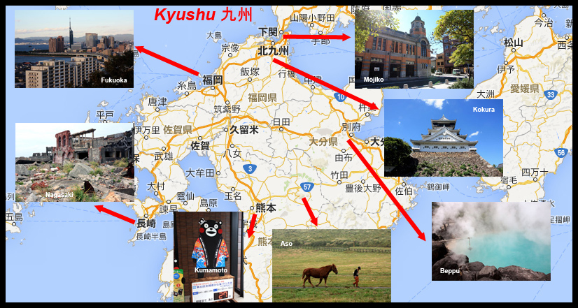 Kyushu Overview Map