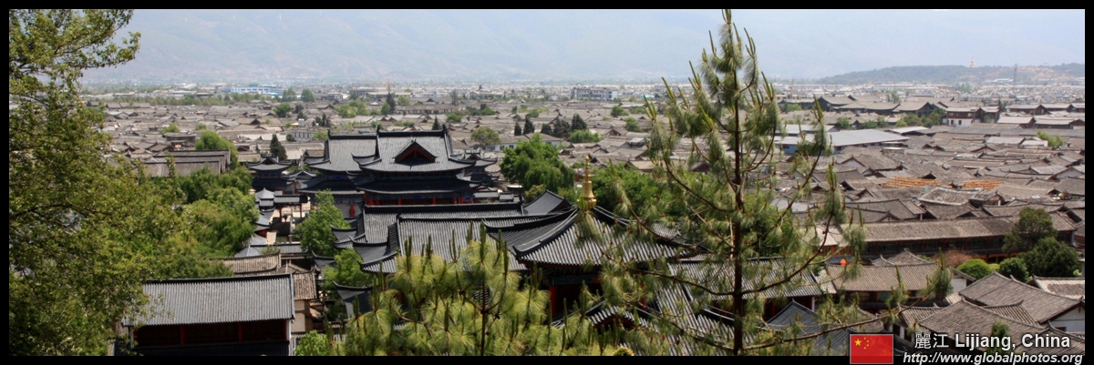 1996 Lijiang earthquake: Wikis