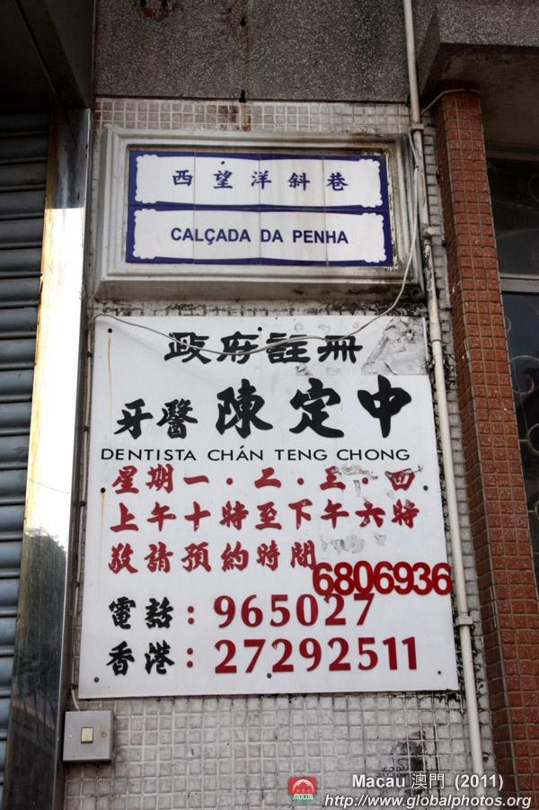 zhuhai buddhist personals Unk colon comma dash double-quote ellipsis exclamation-point hyphen left-brace left-paren period question-mark right-brace right-paren semi-colon sharp-sign single-quote 'cause 'em 'n 'til.