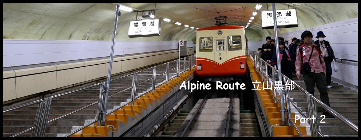 Kurobe Alpine Route Part 2