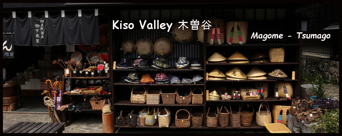 Kiso Valley post towns