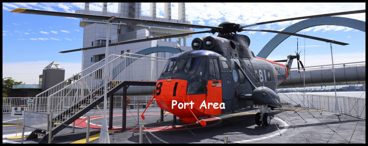 Part 7 - Port Area