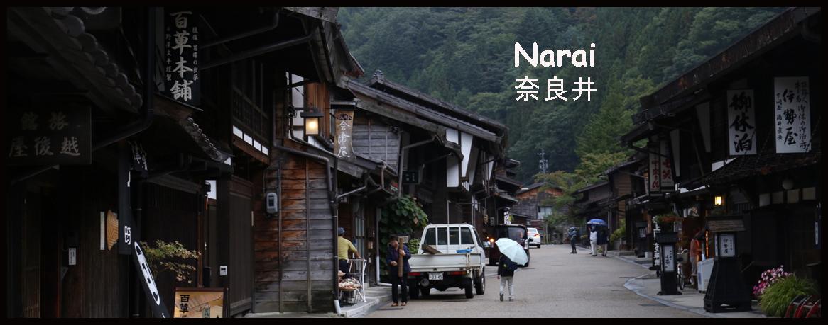 Narai - Kiso Valley