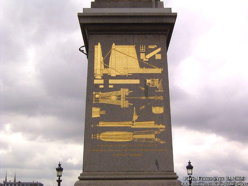PARIS1125.jpg
