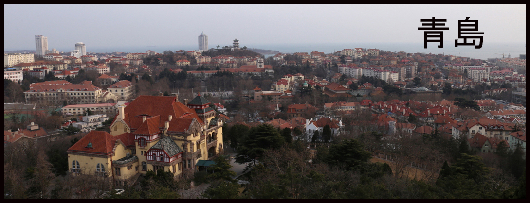 Cover photo - Qingdao