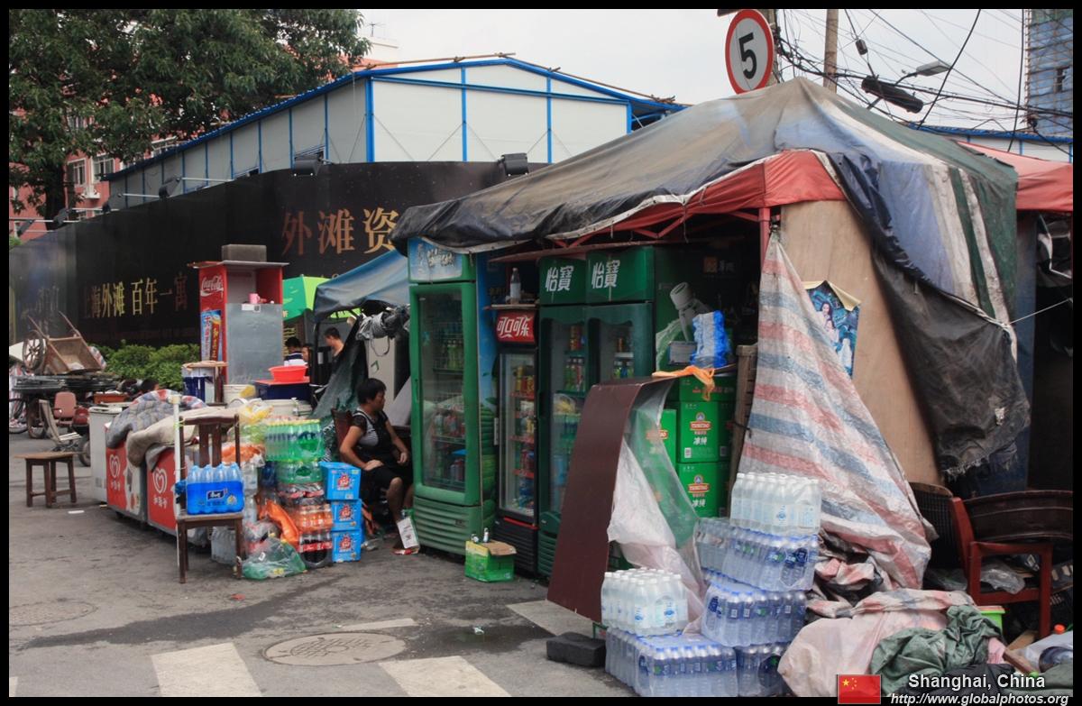 show forum shanghai