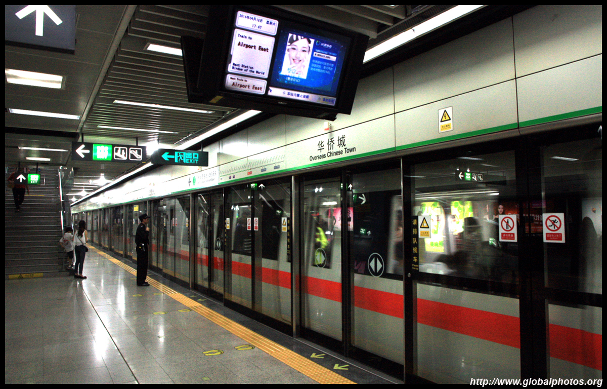 shenzhen subway The rapid transit system in shenzhen city was inaugurated in december 2004 and currently has five lines, with 131 stationsread more.