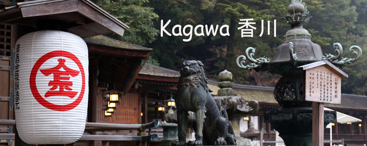 Shikoku Kagawa