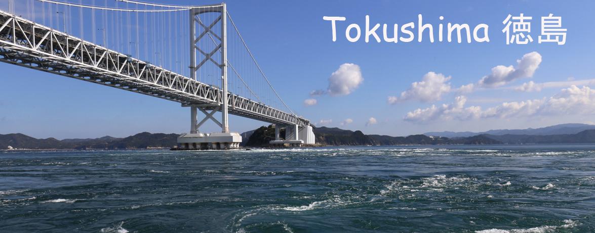 Shikoku Tokushima