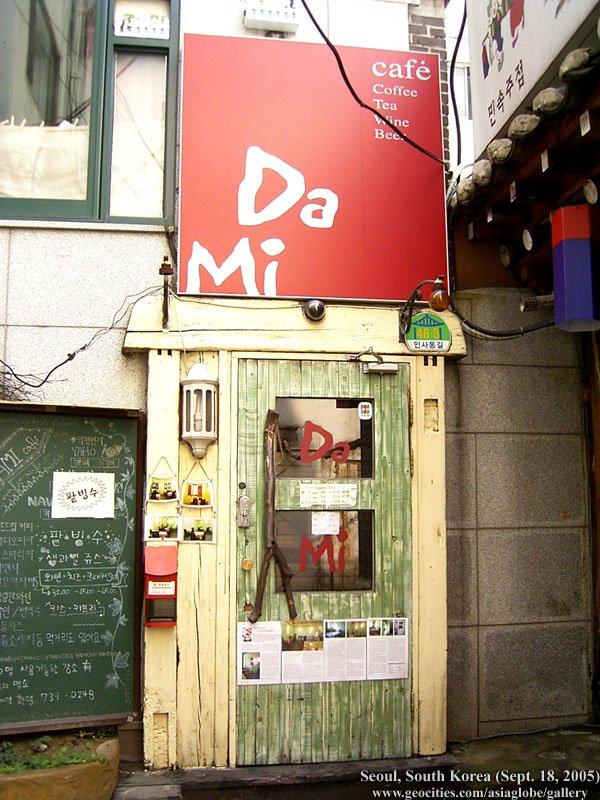 [Resim: SEOUL02-S02-007.jpg]
