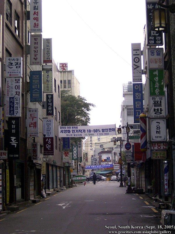 [Resim: SEOUL02-S02-013.jpg]