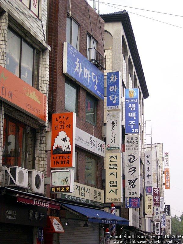 [Resim: SEOUL02-S02-016.jpg]