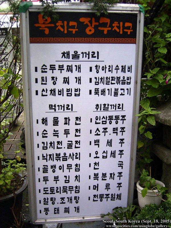 [Resim: SEOUL02-S02-018.jpg]