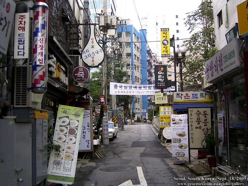 [Resim: SEOUL02-S02-020.jpg]
