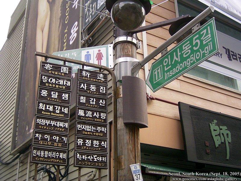 [Resim: SEOUL02-S02-033.jpg]
