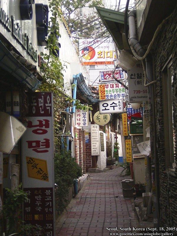 [Resim: SEOUL02-S02-038.jpg]