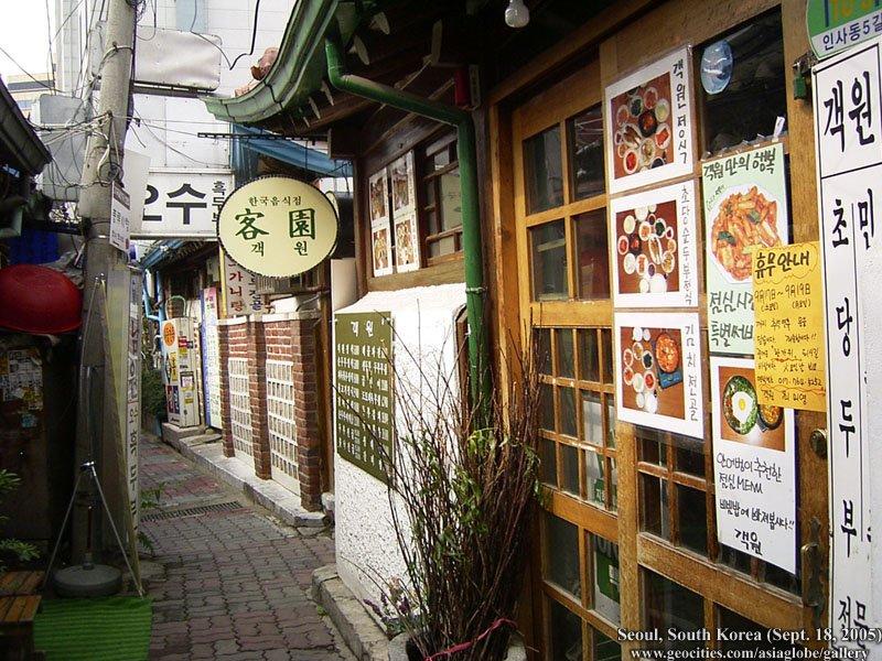 [Resim: SEOUL02-S02-042.jpg]