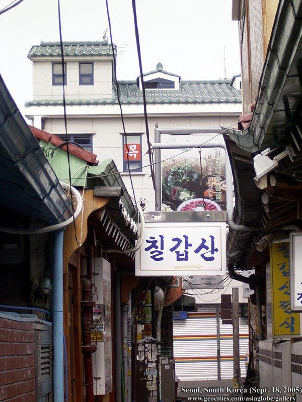 [Resim: SEOUL02-S02-044.jpg]