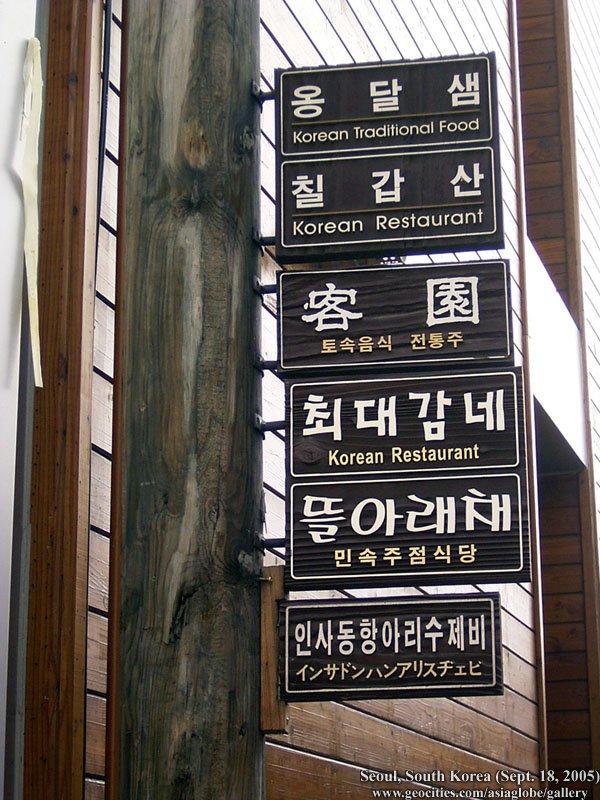 [Resim: SEOUL02-S02-062.jpg]