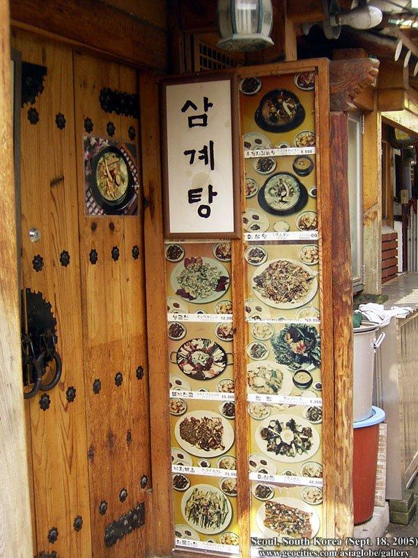 [Resim: SEOUL02-S02-066.jpg]