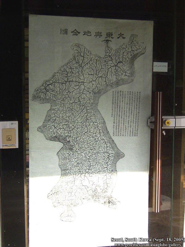 [Resim: SEOUL02-S02-068.jpg]