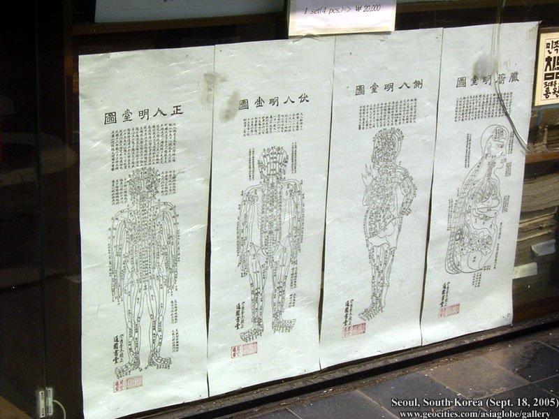 [Resim: SEOUL02-S02-069.jpg]