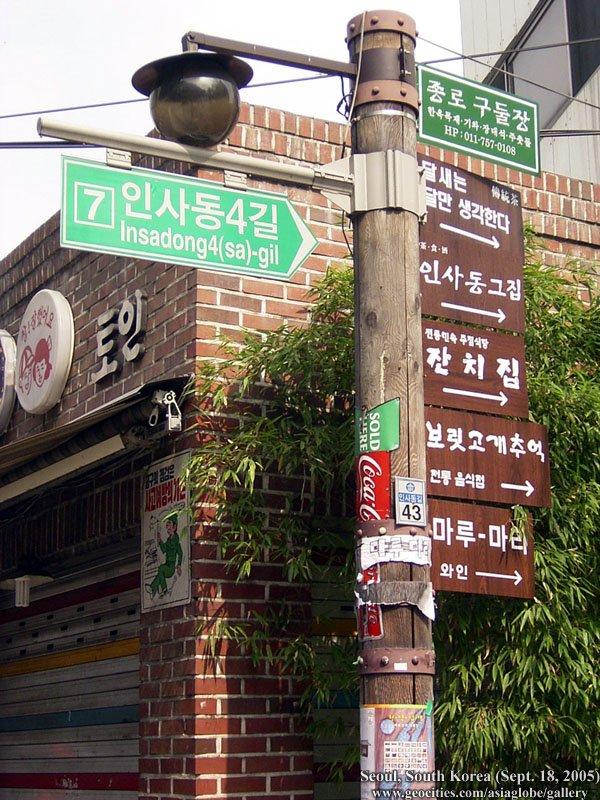 [Resim: SEOUL02-S02-078.jpg]