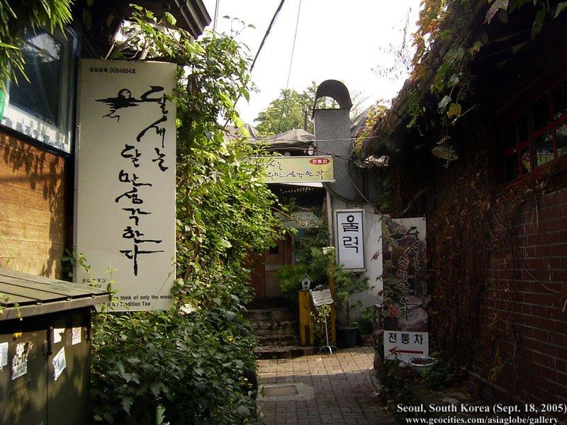 [Resim: SEOUL02-S02-087.jpg]