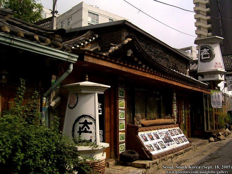 [Resim: SEOUL02-S02-096.jpg]