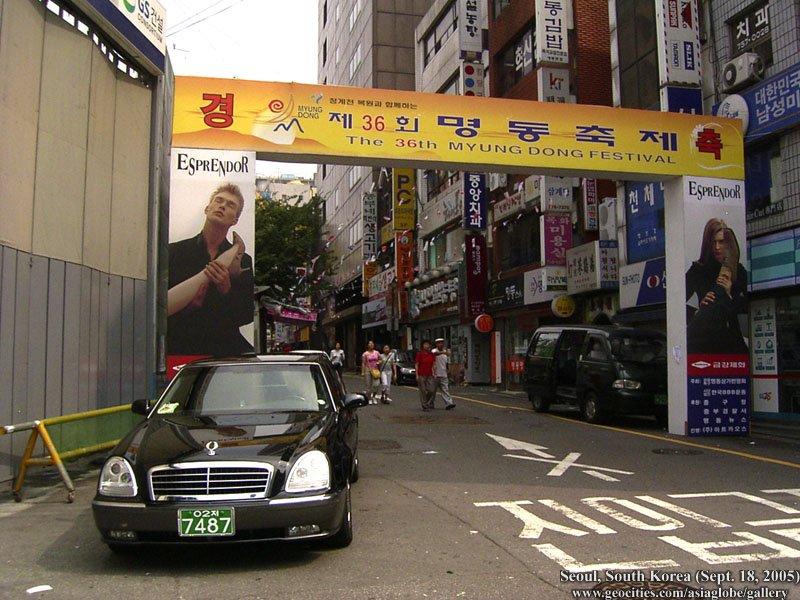 [Resim: SEOUL02-S03-040.jpg]