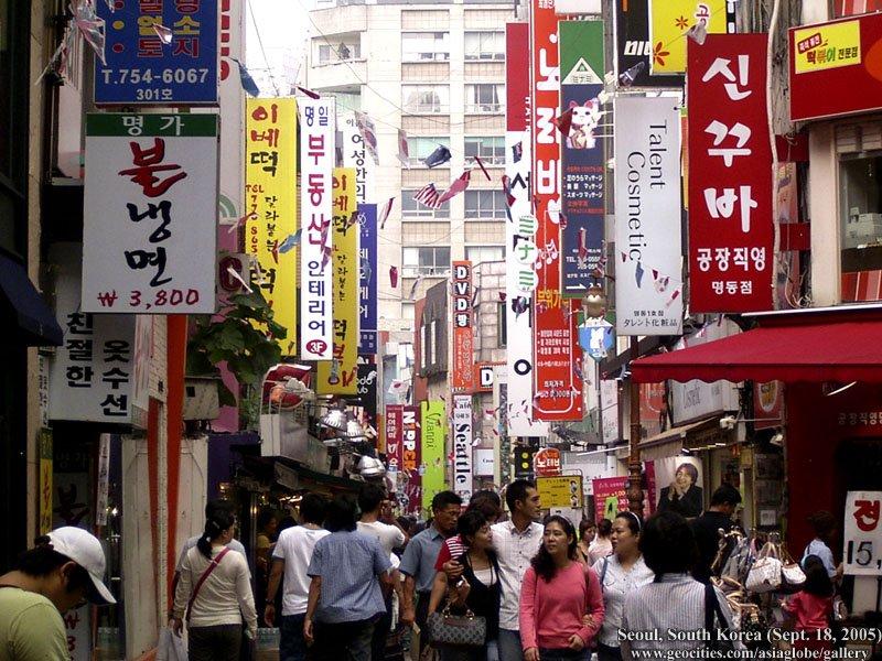 [Resim: SEOUL02-S03-062.jpg]
