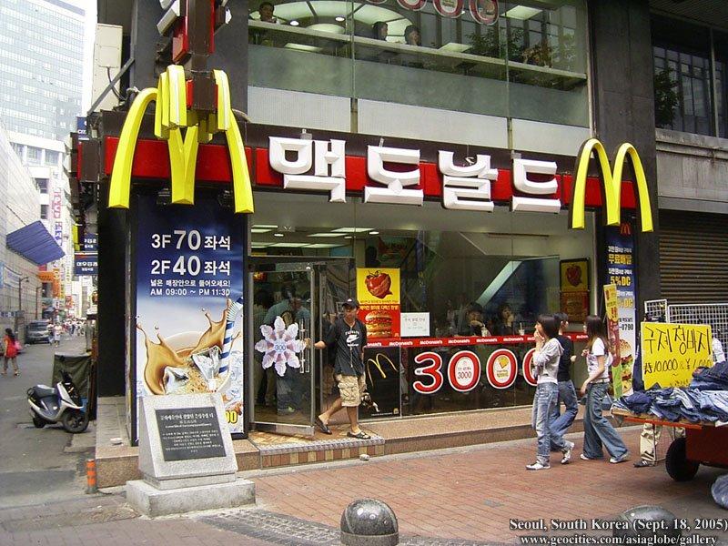 [Resim: SEOUL02-S03-082.jpg]