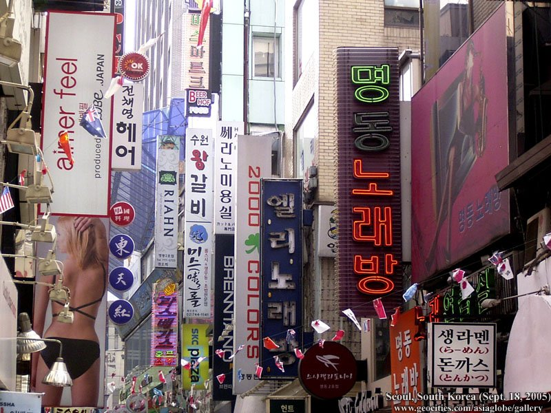 [Resim: SEOUL02-S03-092.jpg]