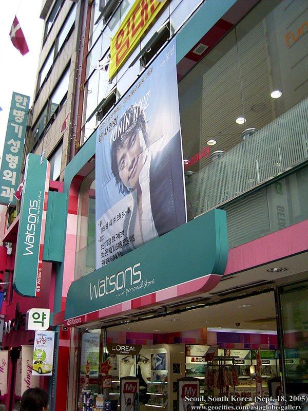 [Resim: SEOUL02-S03-125.jpg]