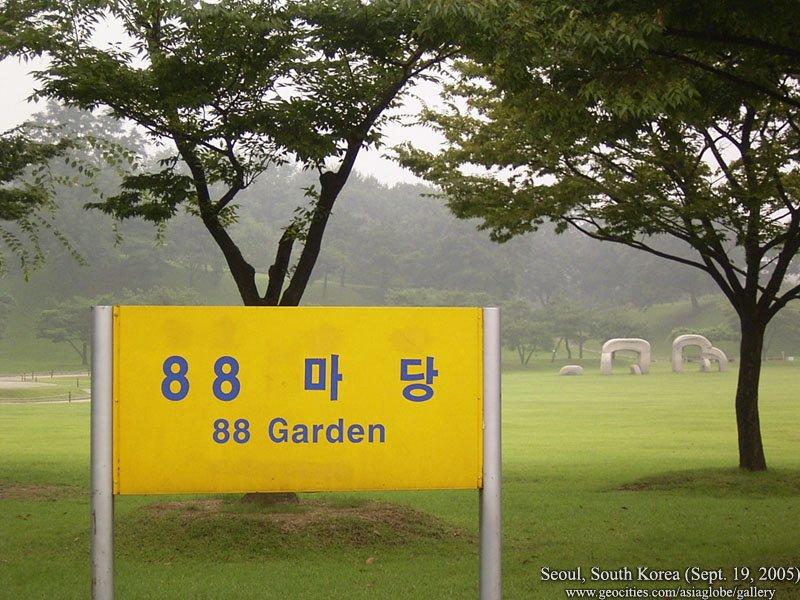 [Resim: SEOUL03-S01-082.jpg]