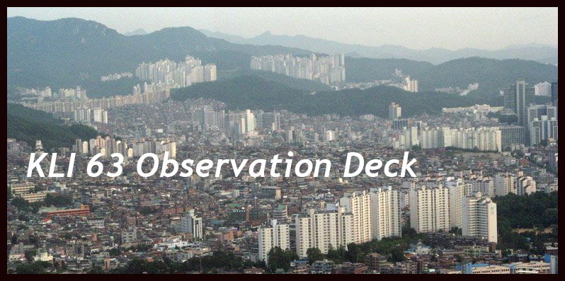 KLI 63 Observation Deck