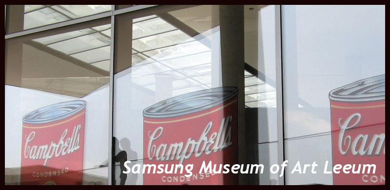 Samsung Museum of Art Leeum