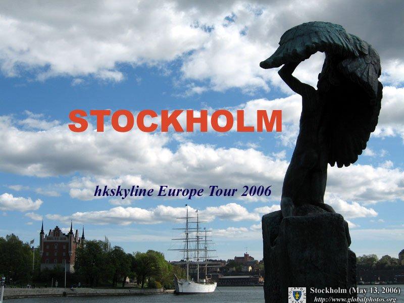 stockholm-cover.jpg