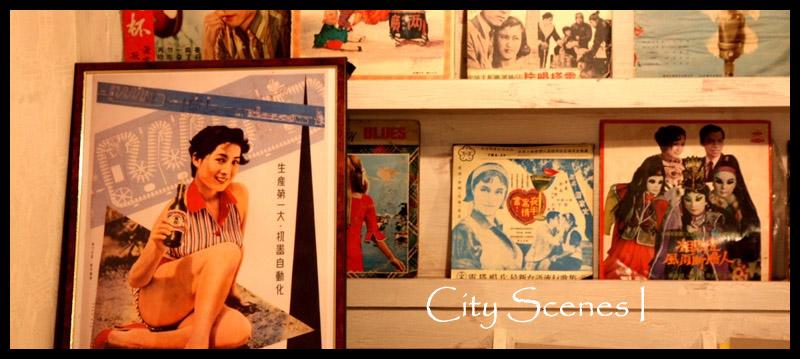 City Scenes 1