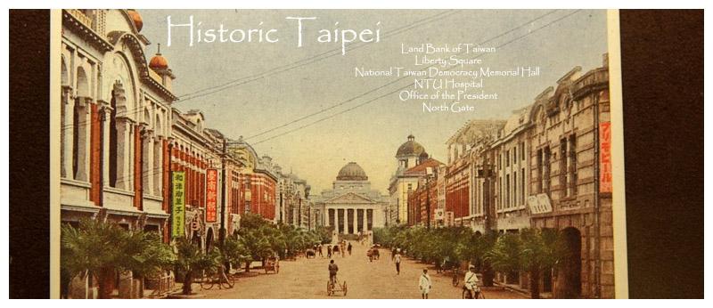 Historic Taipei
