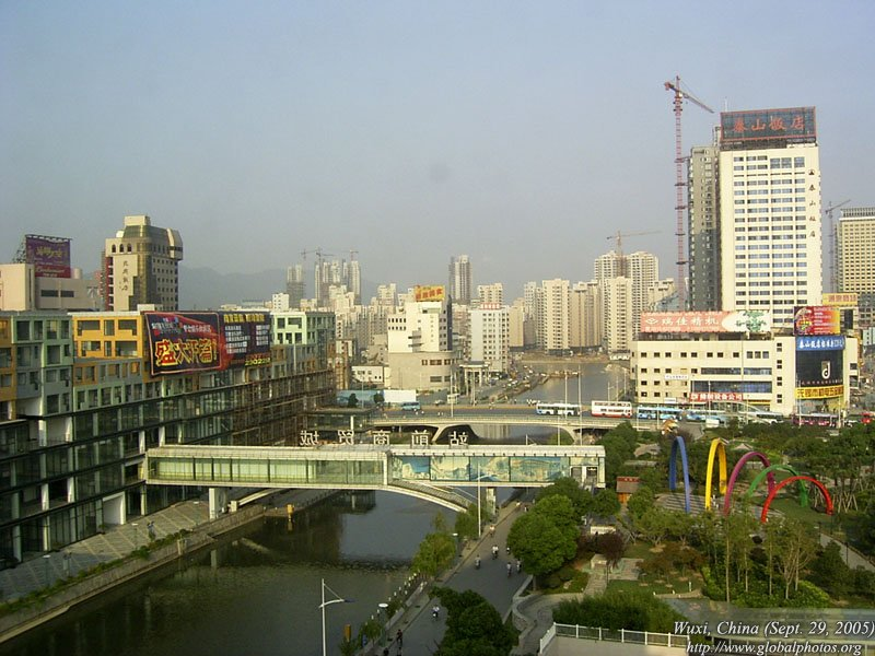 Wuxi Photo Gallery